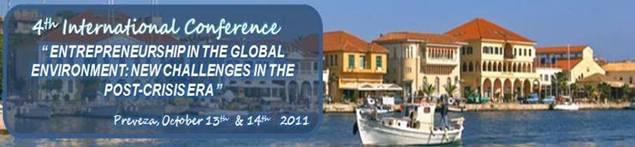 4o Διεθνές Επιστημονικό Συνέδριο